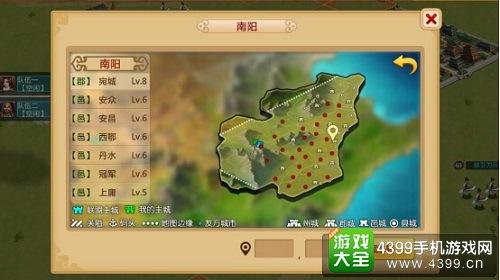 胡莱三国2精准定位