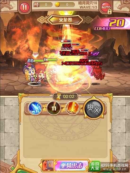 圣剑守护游戏战斗
