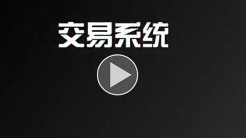 《自由之战2》开测在即 看视频了解新系统