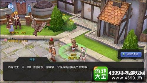 仙境传说ro手游怎么雇佣猫佣兵