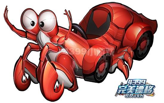 完美漂移皮皮虾高清大图 皮皮虾赛车图片