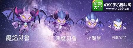《弹弹岛2》全新紫宠曝光