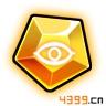 造梦西游4手机版命中黄宝石Ⅳ
