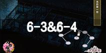 刀剑乱舞池田屋的记忆6-36-4攻略 池田屋攻略