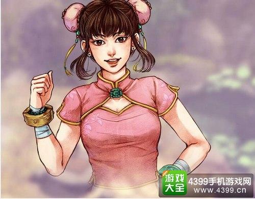 《侠客风云传》手游女性角色新结局盘点——齐丽