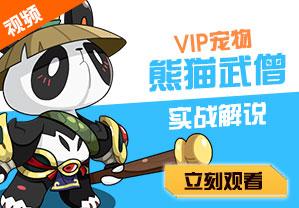 十月语音解说:熊猫武增实战