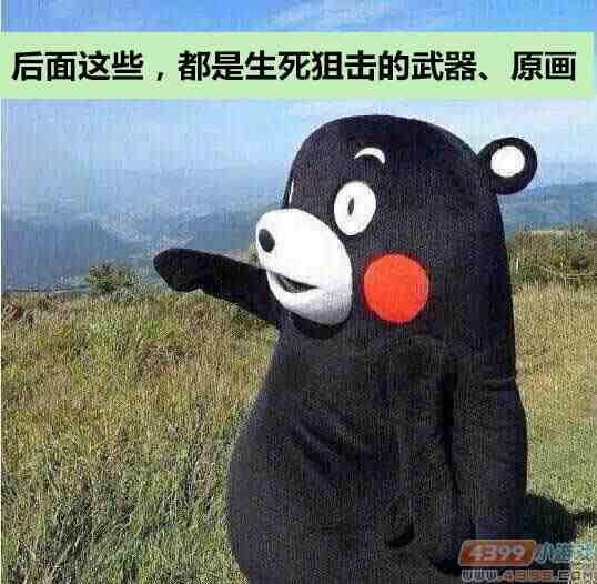 青林歪弹(tán)第一期