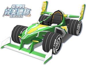 完美漂移极速F1