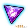 造梦西游4手机版破甲紫宝石Ⅱ属性 获取途径介绍