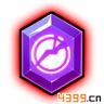 造梦西游4手机版破甲紫宝石Ⅴ属性 获取途径介绍