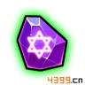 造梦西游4手机版破魔紫宝石Ⅰ属性 获取途径介绍