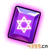 造梦西游4手机版破魔紫宝石Ⅲ属性 获取途径介绍