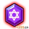 造梦西游4手机版破魔紫宝石Ⅴ属性 获取途径介绍