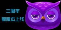 三周年活动上线《开心消消乐》新版寻宝之旅神秘开启