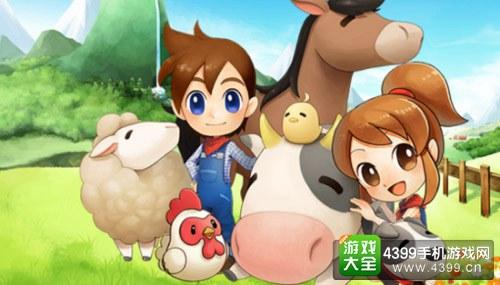 牧场物语游戏页面