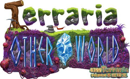 《泰拉瑞亚:来世》将由泰拉瑞亚手机版团队接手