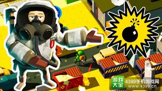 游戏中全副武装的玩家游历于城市的各个角落,仅凭手中的拆弹工具寻找并拆解恐怖分子埋藏的炸弹。随着游戏进程的深入,恐怖分子还将派出狙击手和掷弹兵守护炸弹,此外城市中的车水马龙与高耸建筑群也将成为玩家寻找炸弹的阻碍,可以说想要安全顺利地完成任务可没那么简单。