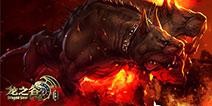 《龙之谷手游》全新版本上线 地狱星级挑战等你来战!
