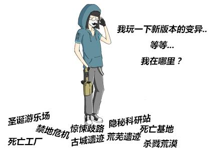 生死狙击青林歪弹(tán)第二期