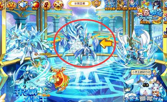 奥奇传说冰灵王神职进化 最强神水召唤师地点