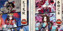 阴阳师体验服4月15日更新公告 番外剧情春樱之宴开启