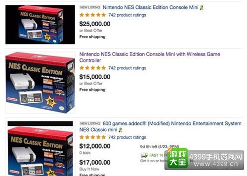 任天堂游戏机交易价格图