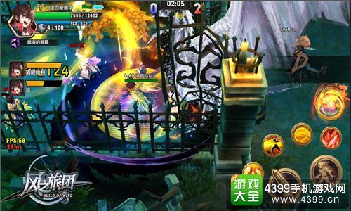 风之旅团游戏画面