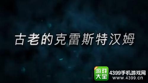 仙境传说RO手游商人即将回归 前所未有的金钱暴击!
