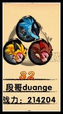 【萌兽大作战】斗宠的万能阵容 各种口味的阵容任你挑