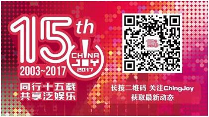 ChinaJoy封面大赛12
