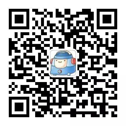 ChinaJoy封面大赛11