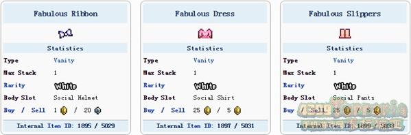 泰拉瑞亚惊人的套装