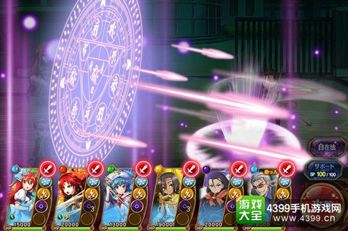 灼眼的夏娜:封绝战斗 游戏画面