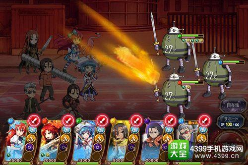 灼眼的夏娜:封绝战斗 战斗画面