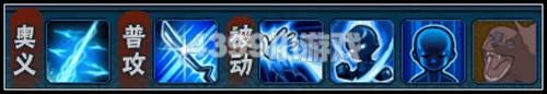 火影忍者OL暗部卡卡西搭配 卡卡西暗部雷主阵容解析
