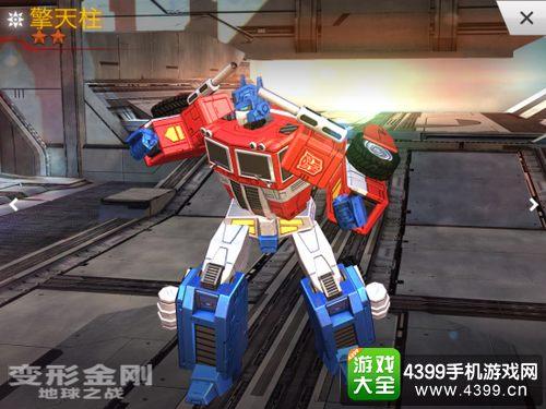 变形金刚地球之战新手攻略——机器人