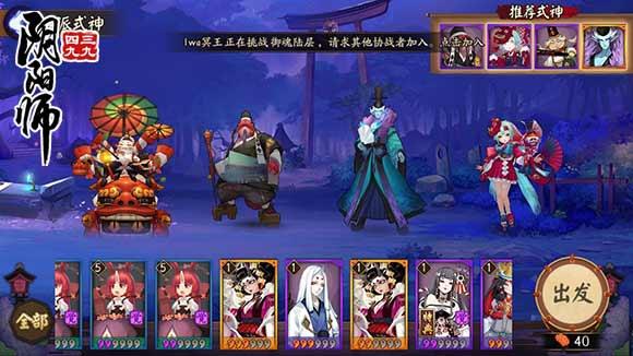阴阳师钓鱼比赛最佳式神
