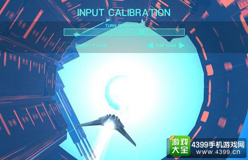 超级燃烧者 游戏画面