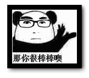 生死狙击青林歪弹(tán)第三期 恶灵骑士大爆料!