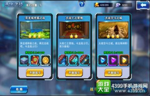 斗龙战士4双龙核特殊副本