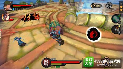 仙剑奇侠传幻璃镜 游戏画面