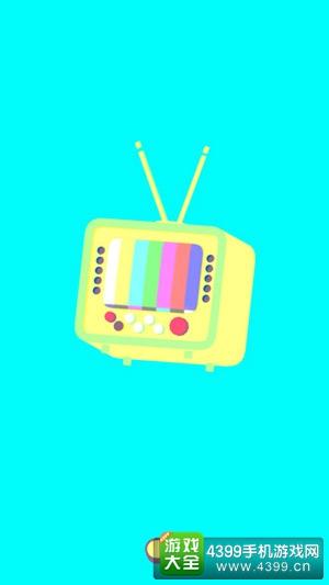 花式图案电视机
