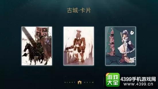 仙境传说roEP1.0新增卡片介绍 守护永恒的爱古城新增卡片解析