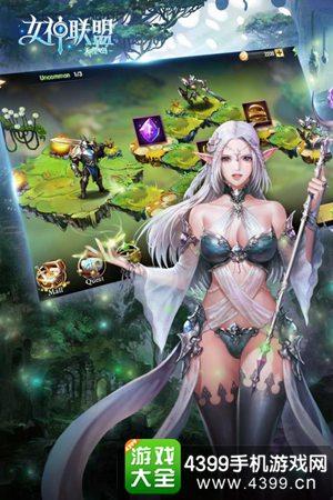 女神联盟天堂岛