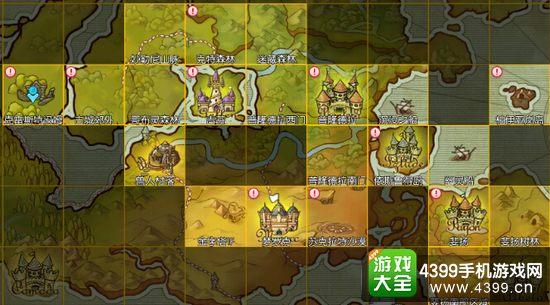 仙境传说ro古城怎么去 守护永恒的爱古城在哪
