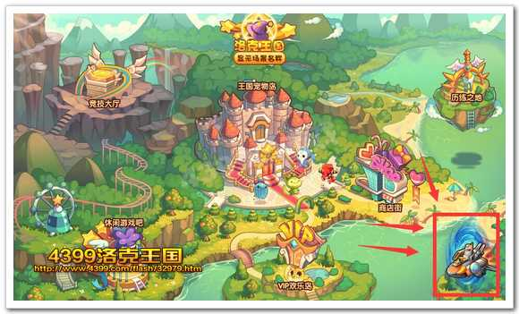 洛克王国奇异世界地图