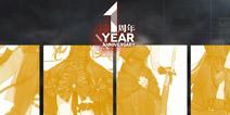 少女前线1周年新版本内容一览 周年庆版本卫星