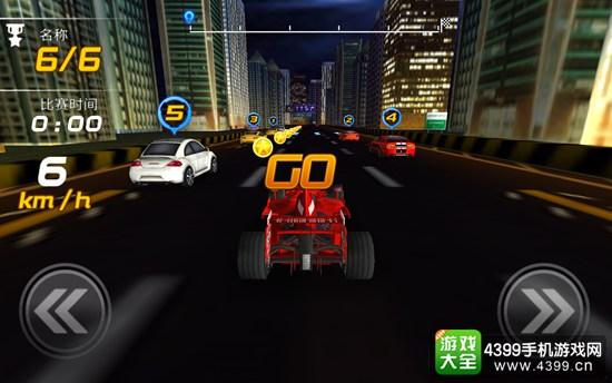 3D赛车:闪电狂飙