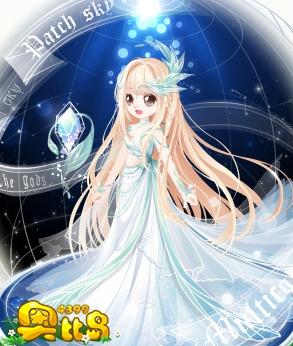 奥比岛圣神・女娲装图鉴