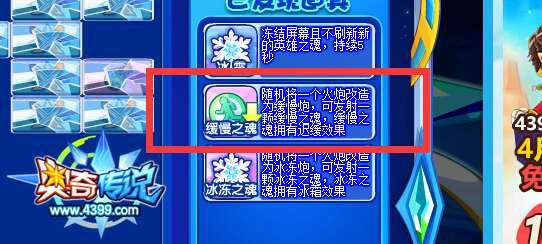 奥奇传说空皇神职进化游戏即可获得